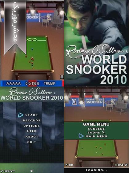 http://mahshar-music2.rozup.ir/Softwares/java/Aban/worldsnooker.jpg